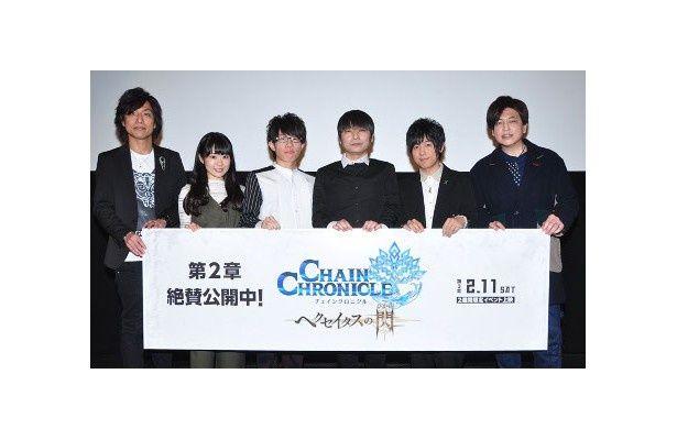 『チェインクロニクル』の石田彰ら人気声優陣が集結