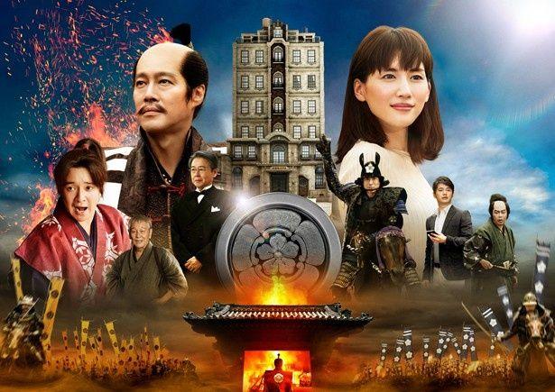 『本能寺ホテル』が初登場1位!