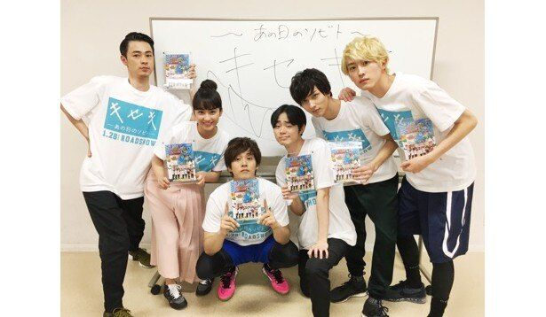 写真左から:成田凌、平祐奈、松坂桃李、菅田将暉、横浜流星、杉野遥亮