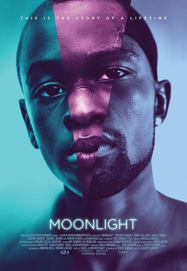 【写真を見る】米タイム誌「2016年の映画」でベスト1に選ばれた『ムーンライト』。その他ノミネート作品はこちら