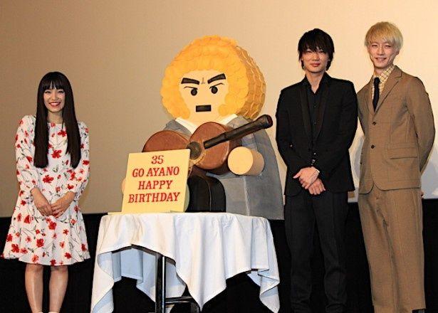 綾野剛の誕生日をmiwaと坂口健太郎がお祝い!