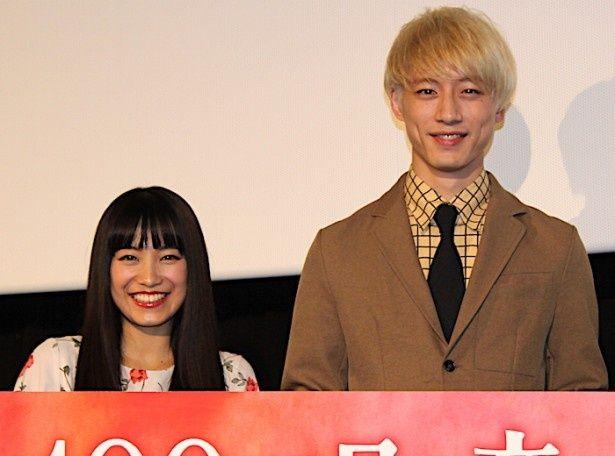 miwaと坂口健太郎の登場に女子高生が大興奮!