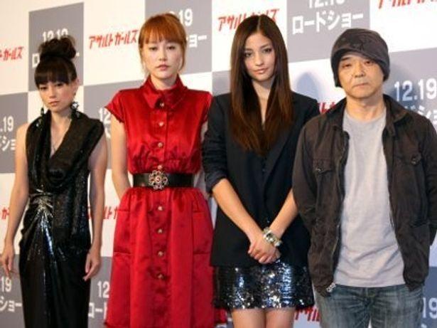 左から:佐伯日菜子、菊地凛子、黒木メイサ、押井守監督。『アサルトガールズ』の4人