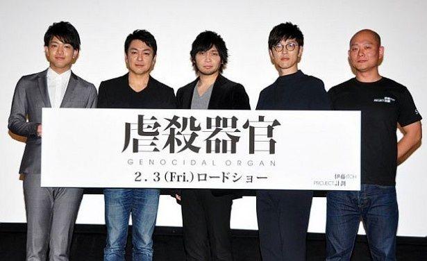 映画「虐殺器官」(2月3日公開)の完成を記念した、完成披露上映会が開催された