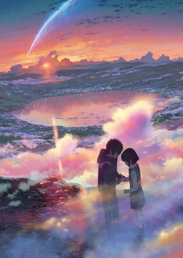 IMAX版に続き、英語主題歌版も公開の『君の名は。』