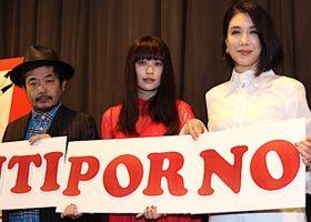 冨手麻妙、園子温作品での初ヌードは「まったく抵抗なかった」日本のAVに苦言も