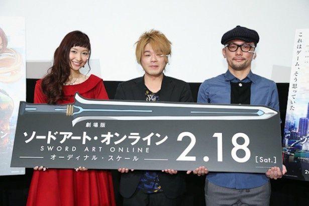 『劇場版SAO』が完成!