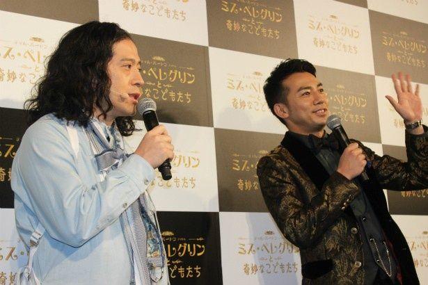 本作の宣伝隊長に就任したピースの綾部祐二と又吉直樹