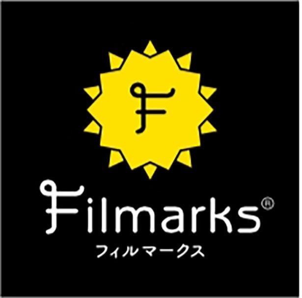 Filmarksユーザーを対象に500枚限定で販売される
