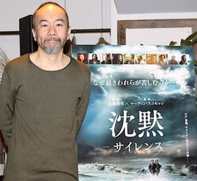 塚本晋也『沈黙』で「40キロ台に」壮絶ダイエット!スコセッシ監督のために殉教覚悟