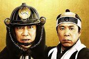 第32回東京国際映画祭オープニング・イブ 『決算!忠臣蔵』レッドカーペット(10組20名様)