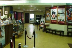 福知山シネマの上映スケジュール 上映時間 料金 最新の映画ニュース 映画館情報ならmovie Walker Press