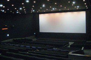 109シネマズ川崎の上映スケジュール 上映時間 料金 最新の映画ニュース 映画館情報ならmovie Walker Press